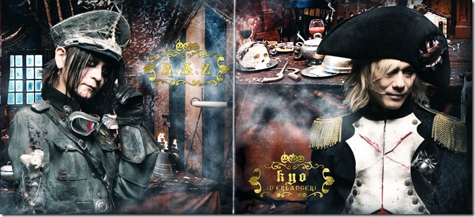 Halloween Junky Orchestra Halloween Party photo booklet complete (3)