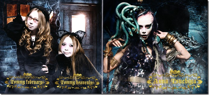 Halloween Junky Orchestra Halloween Party photo booklet complete (4)