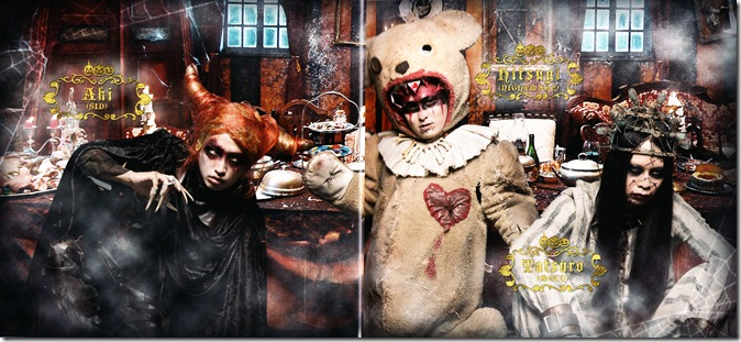 Halloween Junky Orchestra Halloween Party photo booklet complete (6)