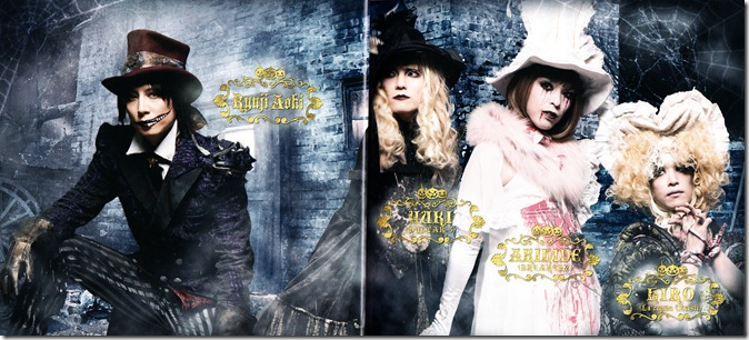 Halloween Junky Orchestra Halloween Party photo booklet complete (7)