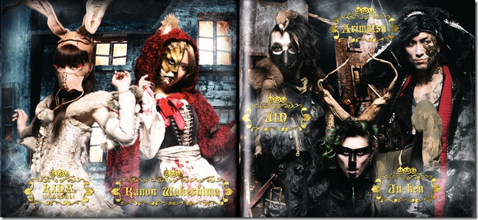 Halloween Junky Orchestra Halloween Party photo booklet complete (8)