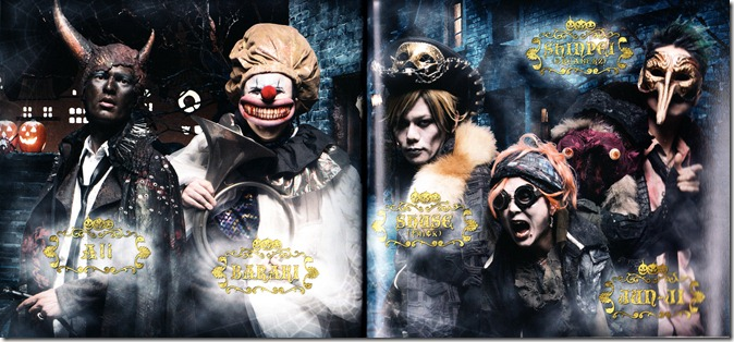 Halloween Junky Orchestra Halloween Party photo booklet complete (9)