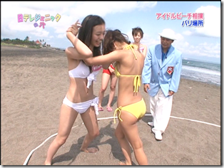 Idol Beach Sumo (7)