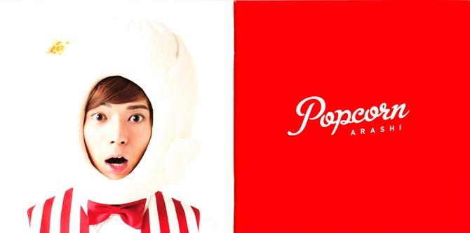 ARASHI Popcorn LE booklet scan