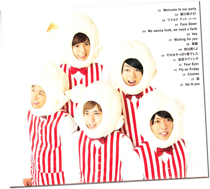 "ARASHI ""Popcorn"" Limited Edition slipcase (back scan)"