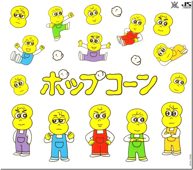 "ARASHI ""Popcorn"" LE stickers (scan1)"