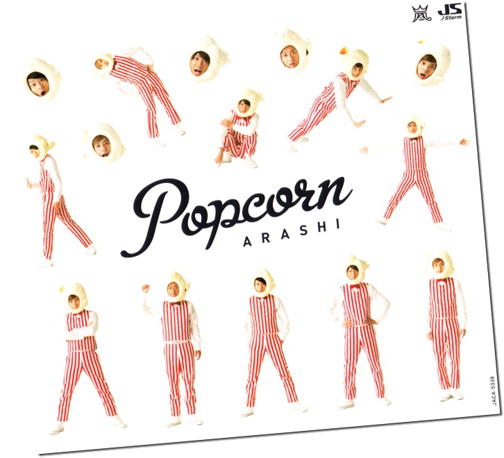 "ARASHI ""Popcorn"" LE stickers (scan2)"