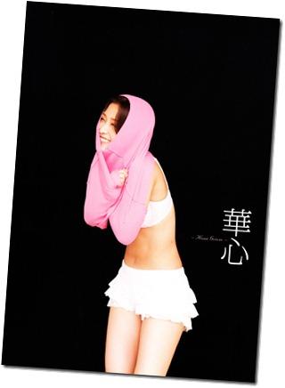 Ishikawa Rika Hanagokoro (true front cover)