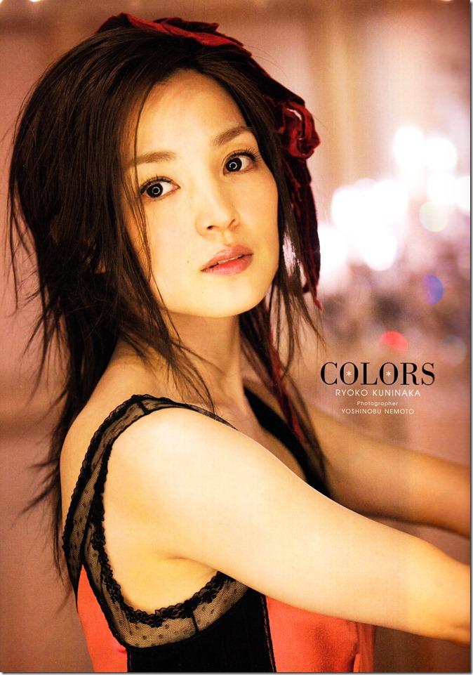 Kuninaka Ryoko COLORS (2)
