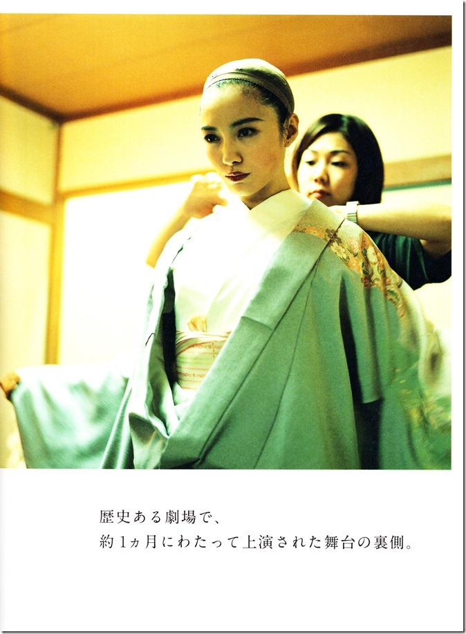 Nakama Yukie 15th Aniversary (17)