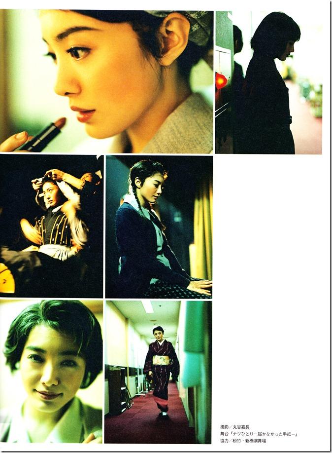 Nakama Yukie 15th Aniversary (19)