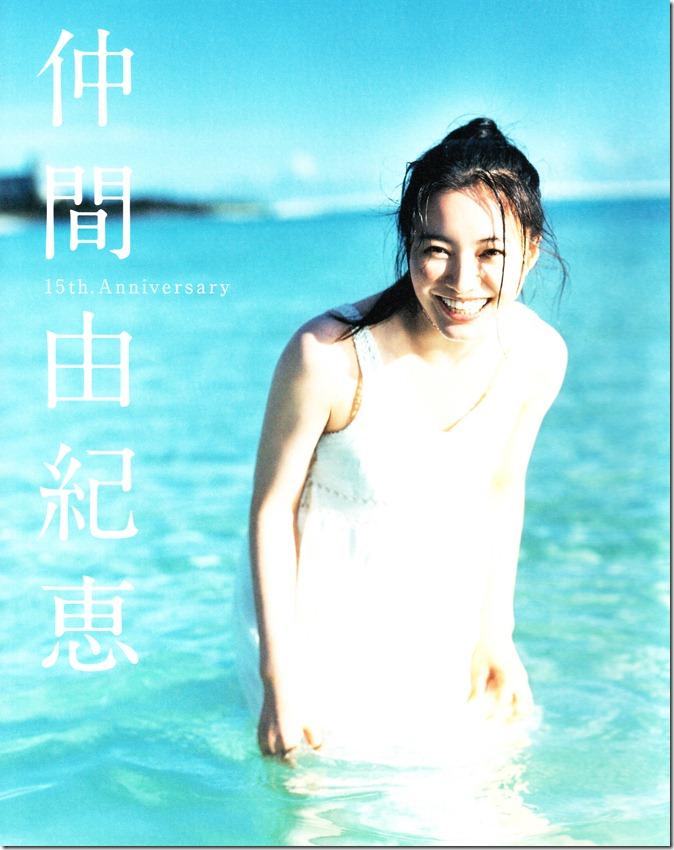 Nakama Yukie 15th Aniversary (1)