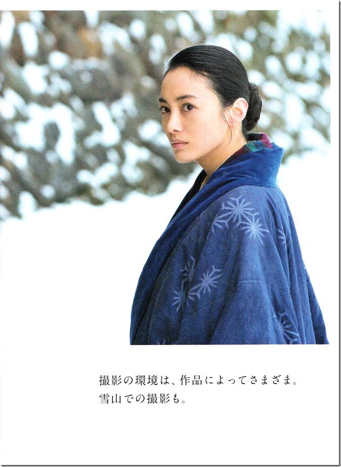Nakama Yukie 15th Aniversary (21)