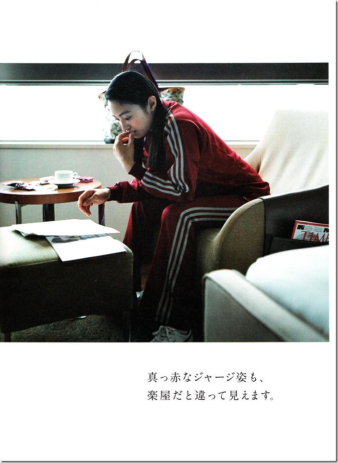 Nakama Yukie 15th Aniversary (23)