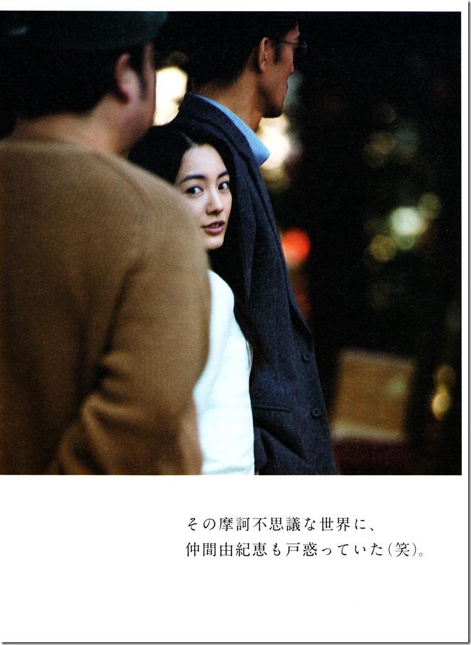 Nakama Yukie 15th Aniversary (27)