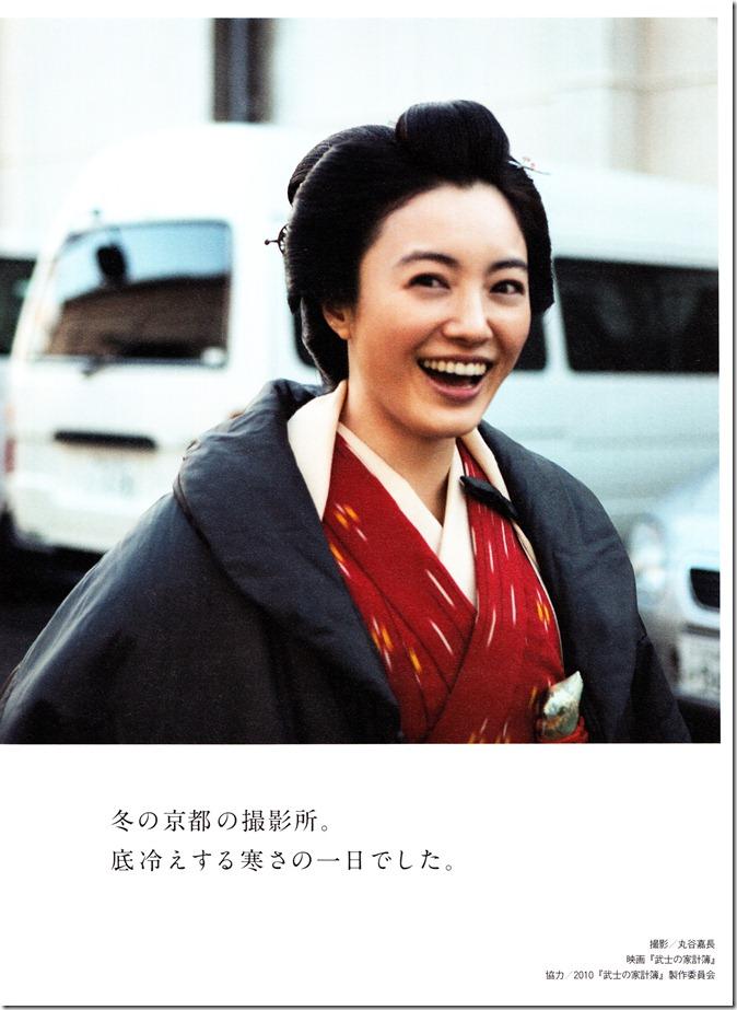 Nakama Yukie 15th Aniversary (29)