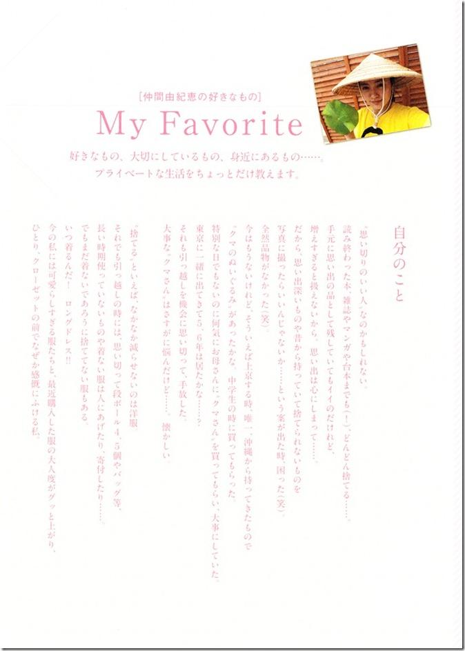 Nakama Yukie 15th Aniversary (31)