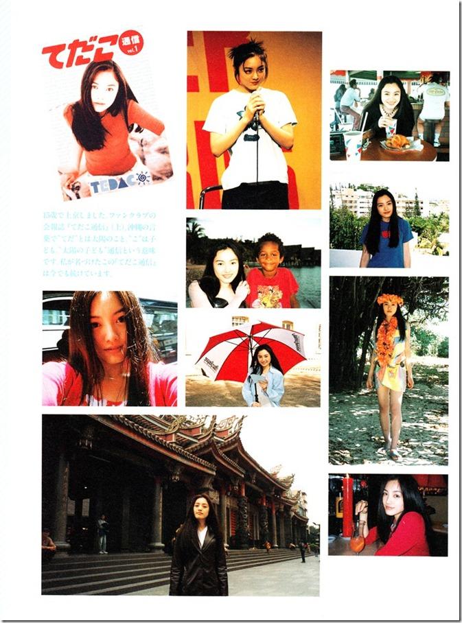 Nakama Yukie 15th Aniversary (38)