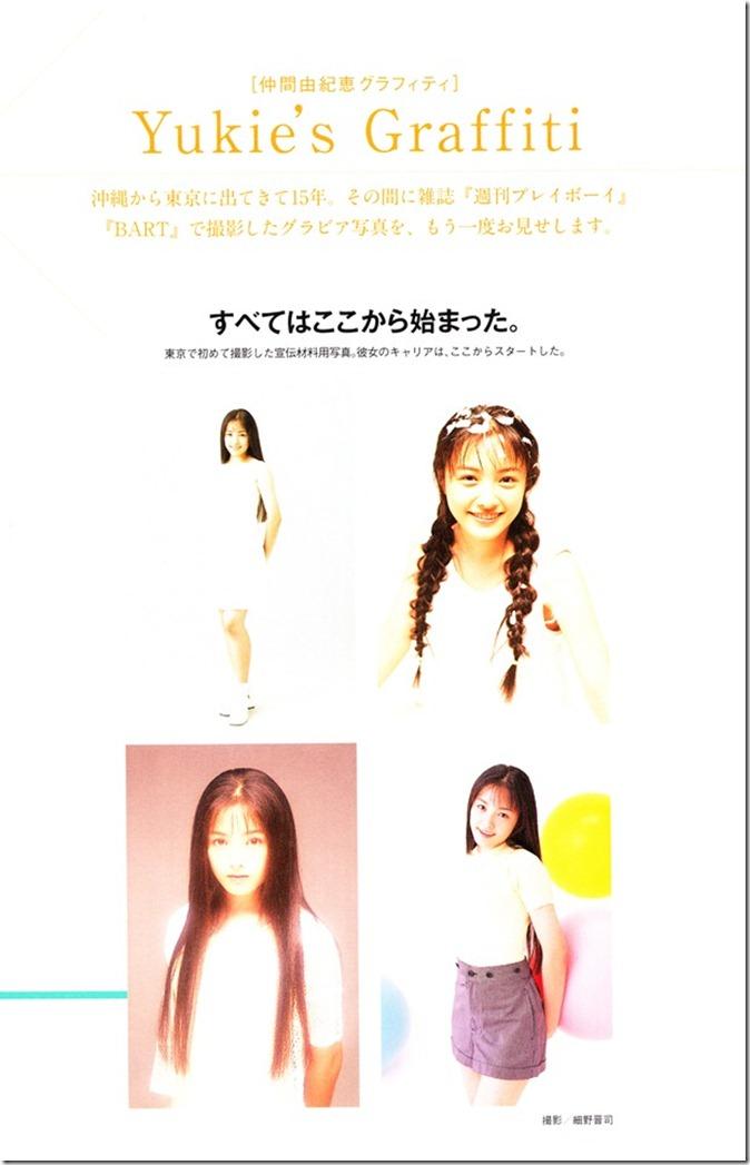 Nakama Yukie 15th Aniversary (39)