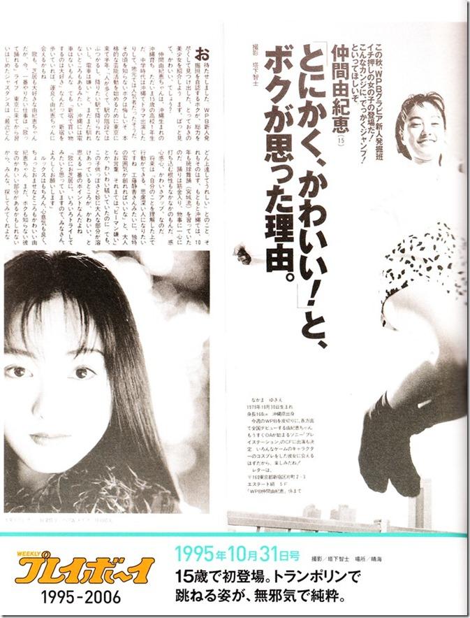 Nakama Yukie 15th Aniversary (40)