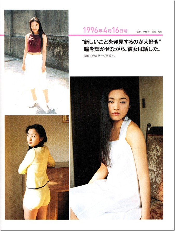 Nakama Yukie 15th Aniversary (41)