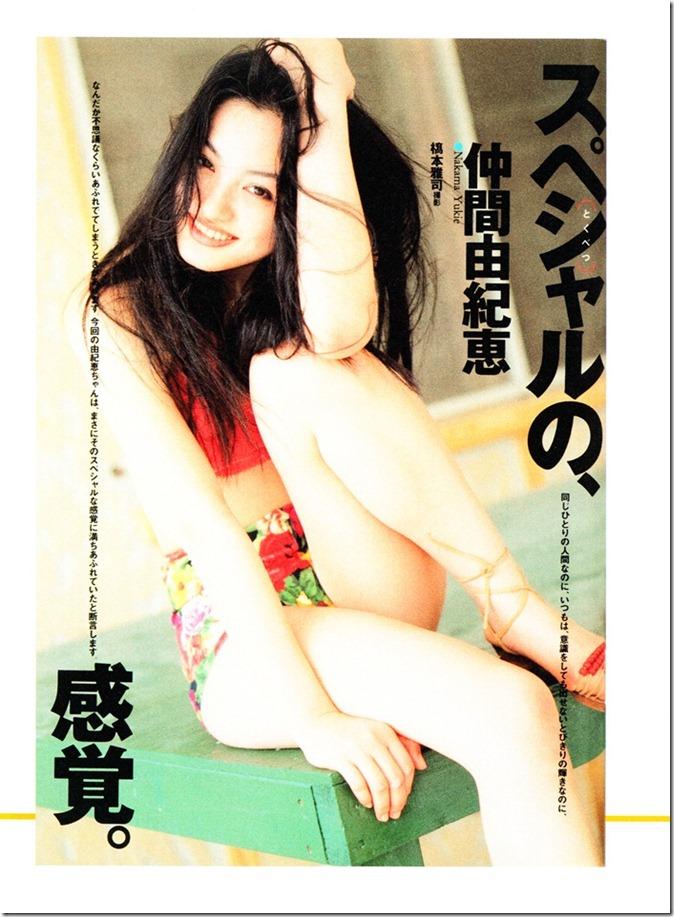 Nakama Yukie 15th Aniversary (43)