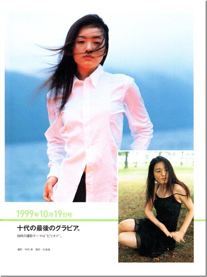 Nakama Yukie 15th Aniversary (49)