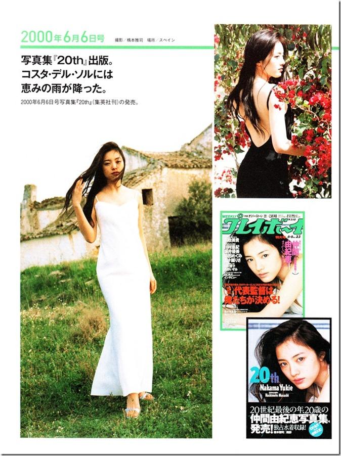 Nakama Yukie 15th Aniversary (52)
