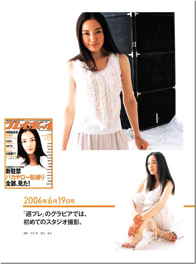 Nakama Yukie 15th Aniversary (57)