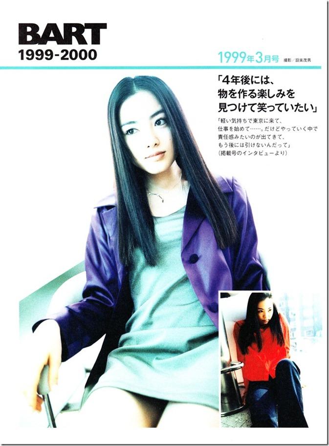 Nakama Yukie 15th Aniversary (58)