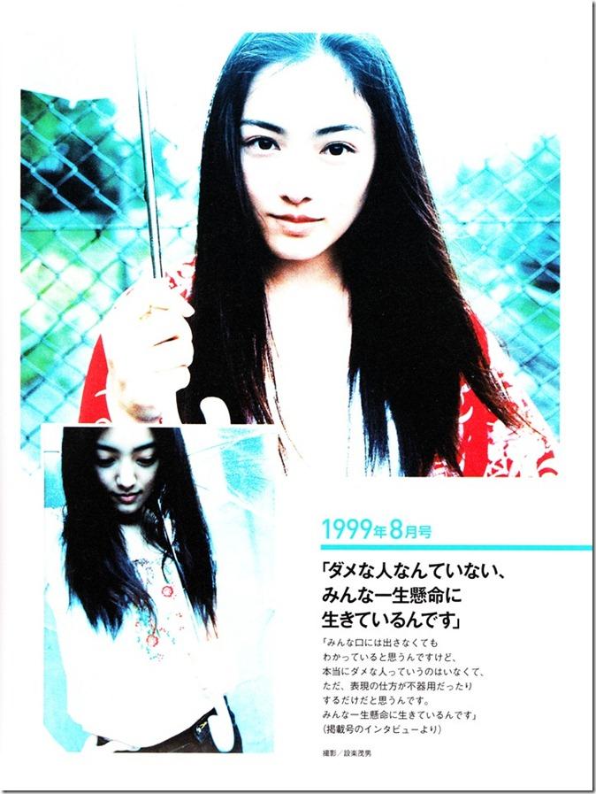 Nakama Yukie 15th Aniversary (59)