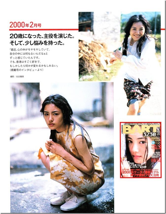 Nakama Yukie 15th Aniversary (60)