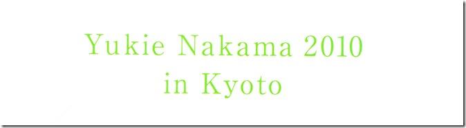 Nakama Yukie 15th Aniversary (61)