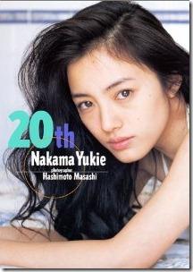 """Nakama Yukie """"20th"""" (shashinshuu)"""