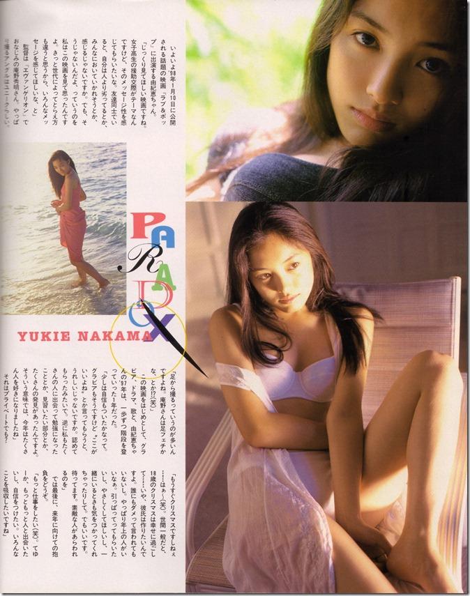 Nakama Yukie in UTB