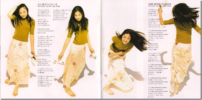 Nakama Yukie Tooi hi no melody (booklet scan6)