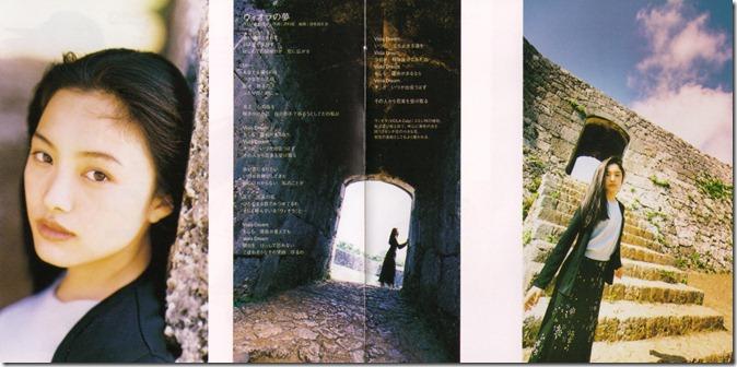 Nakama Yukie Tooi hi no melody (booklet scan7)