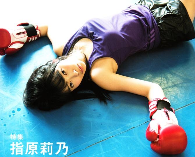 Sasshi SWITCH covergirl November 2012