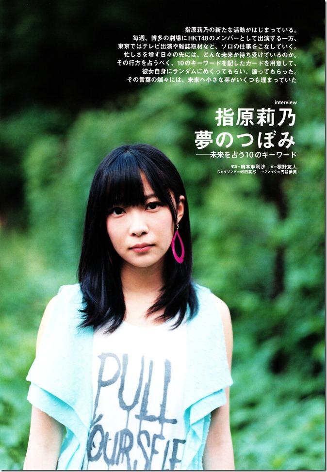 SWITCH November 2012 (Sashihara Rino) (10)