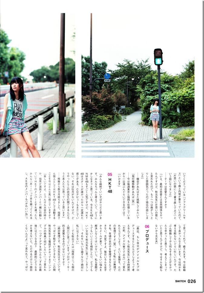 SWITCH November 2012 (Sashihara Rino) (12)