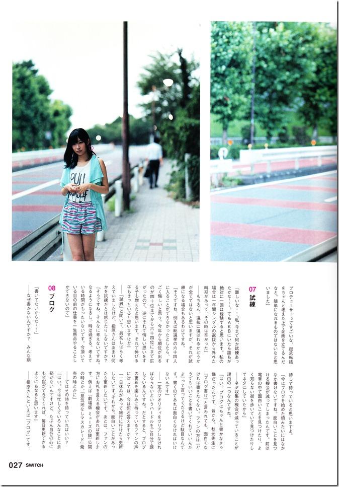 SWITCH November 2012 (Sashihara Rino) (13)