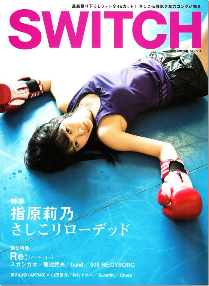 SWITCH November 2012 (Sashihara Rino) (1)