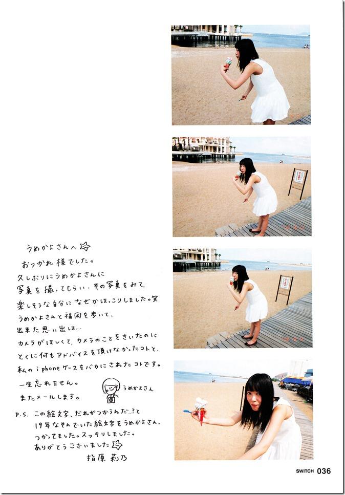 SWITCH November 2012 (Sashihara Rino) (22)