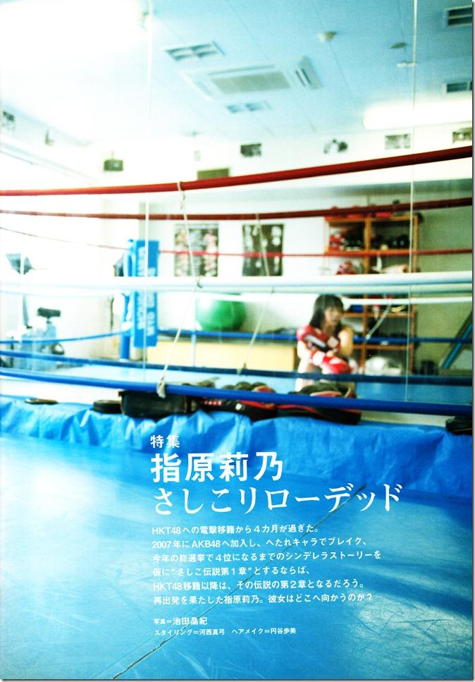SWITCH November 2012 (Sashihara Rino) (3)