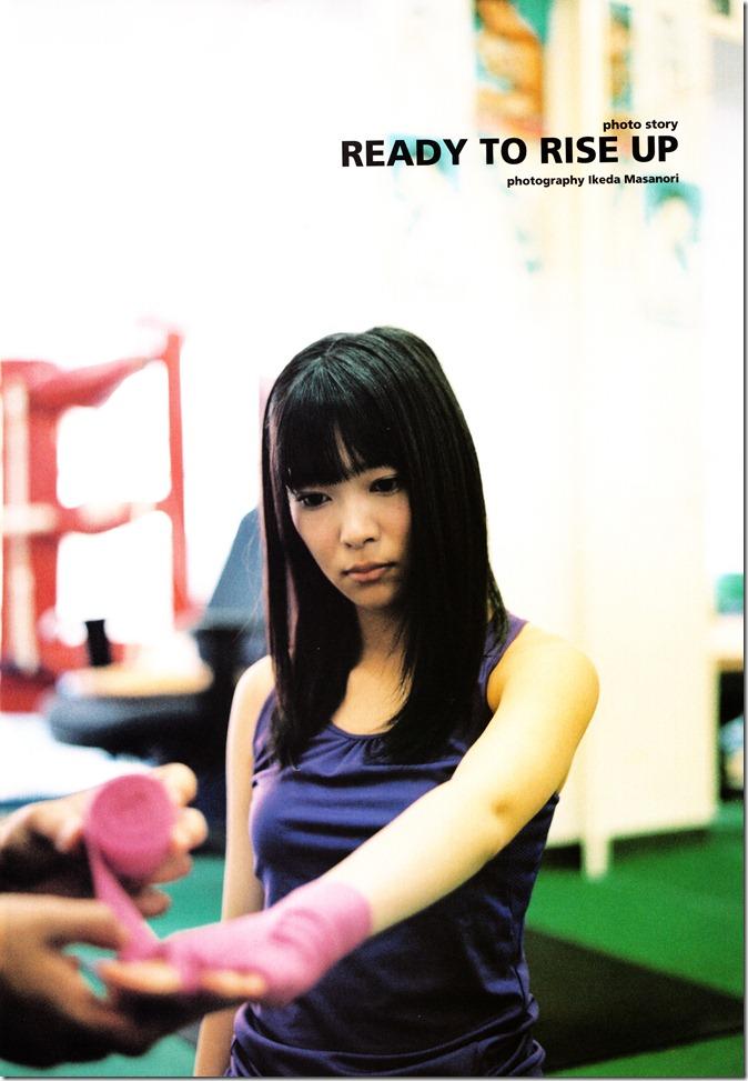 SWITCH November 2012 (Sashihara Rino) (4)