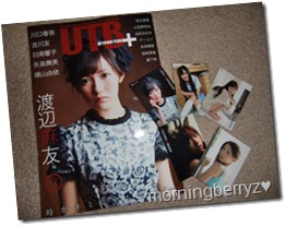 UTB  January 2013 (covergirl Watanabe Mayu) with trading card set A