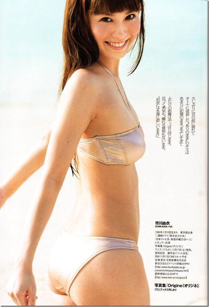 Weekly Playboy 11 26 12 issue (12)