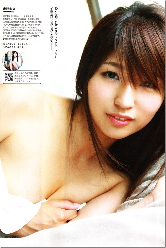 Weekly Playboy 11 26 12 issue (15)