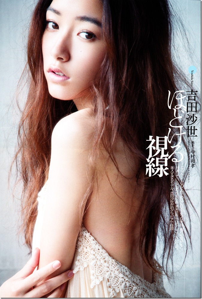 Weekly Playboy 11 26 12 issue (17)