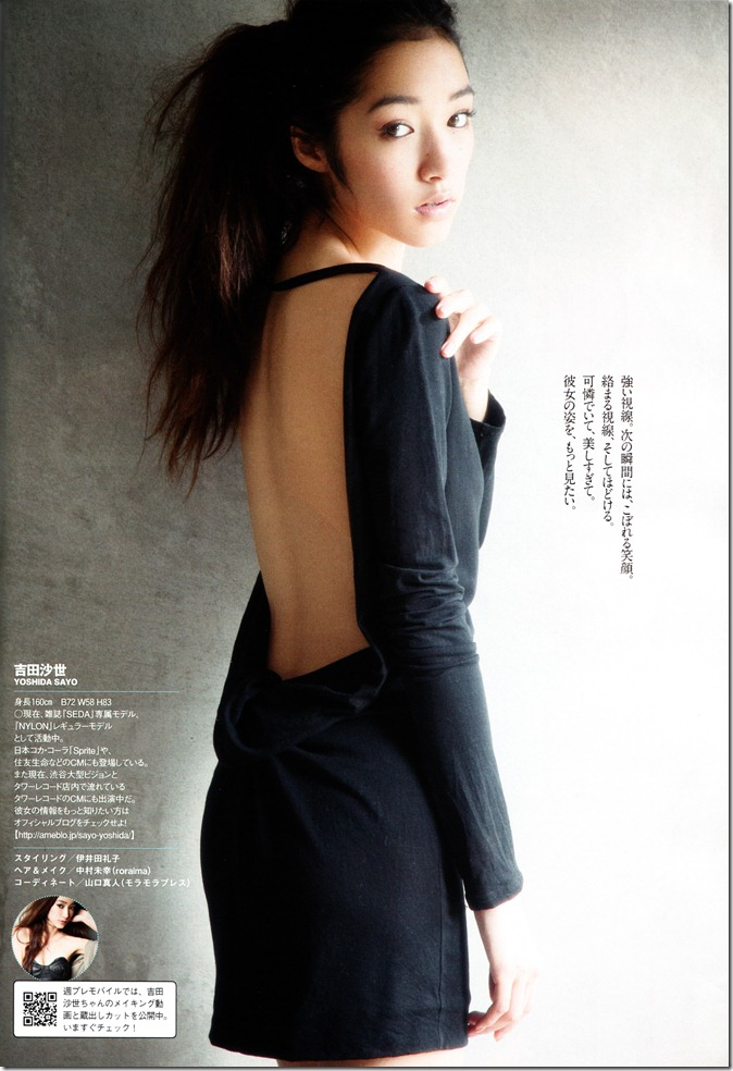 Weekly Playboy 11 26 12 issue (20)